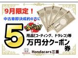 ホンダ フリード+ 1.5 ハイブリッド EX