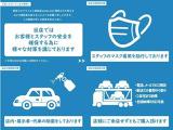 ホンダ N-WGNカスタム G SS パッケージ 4WD
