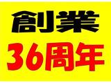 トヨタ クラウンハイブリッド 3.5 Lパッケージ