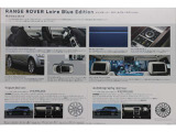 ランドローバー レンジローバー オートバイオグラフィ 4WD