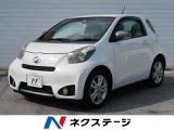 トヨタ iQ 1.3 130G