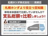 トヨタ アルファード 2.5 S Cパッケージ 4WD