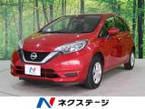 日産 ノート 1.2 X FOUR スマートセーフティエディション 4WD