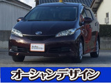 トヨタ ウィッシュ 1.8 X