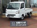 マツダ スクラムトラック KC パワステ 4WD
