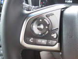 簡単なオーディオ操作ならハンドルについているスイッチで操作が出来ます。