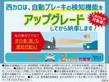 トヨタ ノア 2.0 Si W×B
