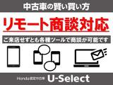 ホンダ クラリティPHEV 1.5