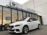 BMW 218iアクティブツアラー Mスポーツ