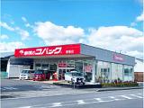 恵那ICより東に約1Km、車で10分ほどのところ、恵那市の中心街にございます。ご不明な場合はお問い合わせ下さい。