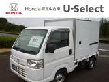 ホンダ アクティトラック フレッシュデリバリーシリーズ 保冷 4型 左側スライド扉タイプ 4WD