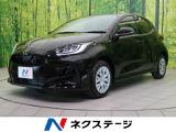 トヨタ ヤリス 1.5 Z