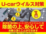 マツダ アテンザワゴン 2.2 XD Lパッケージ 4WD