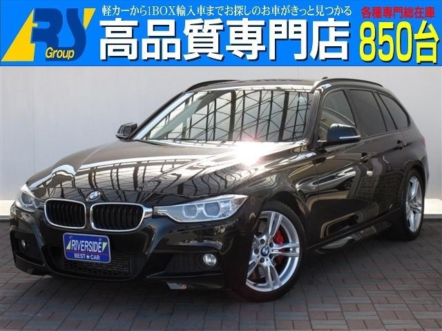 BMW 320iツーリング Mスポーツ Mパフォーマンスブレーキ