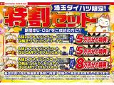 ダイハツ キャスト スタイル  Gターボ VS SAIII