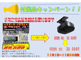 スズキ スイフト 1.2 RS