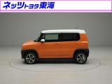 愛知・岐阜・三重・長野・静岡以外の地域のお客様には、販売をご遠慮させて頂きます。ご理解ください。