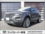 ランドローバー レンジローバーイヴォーク ピュア アーバナイト 4WD