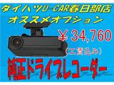 トヨタ プレミオ 1.5 F Lパッケージ