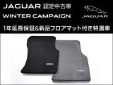 ジャガー XE Rスポーツ 2.0L P250