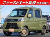 ハイゼットデッキバン G SAIII 4WD リフトUP新品タイヤAW 届出済未使用車