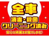 ノア 2.0 X 純正SDナビ&TV Bモニタ パワースライド
