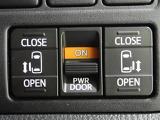 【プリクラッシュセーフティシステム】ミリ波レーダー等を用いて衝突する危険が高いと判断した場合に警報や緊急ブレーキにより衝突回避や衝突時の被害軽減を支援します。