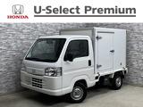 ホンダ アクティトラック フレッシュデリバリーシリーズ 保冷 5型 4WD