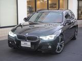 BMW 320dツーリング スタイルマイスター