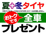 ホンダ CR-Z 1.5 アルファ