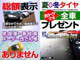 アルファード 3.5 350G サイドリフトアップシート 4WD 両側PWスラドア FSBカメラ シ...