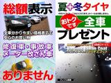 トヨタ エスティマ 2.4 G 4WD