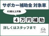 マツダ MAZDA2 1.5 15S 4WD