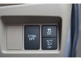 【内装】【横滑り防止】や【HONDAセンシング】など安全装備バッチリです♪緑色の【ECON】ボタンを押すと、エンジンやエアコンを制御してクルマ全体を低燃費モードにします♪