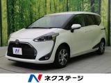 トヨタ シエンタ 1.5 G クエロ