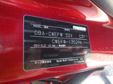 プレマシー  20S 両側電動スライド 夏タイヤ4本新