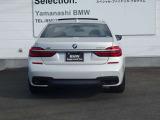 BMW 740d xドライブ Mスポーツ ディーゼル 4WD