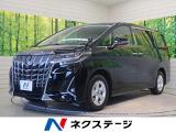 トヨタ アルファード 2.5 X