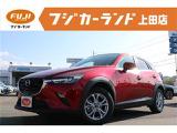 マツダ CX-3 1.5 15S