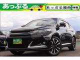 トヨタ ハリアー 2.0 エレガンス G's