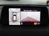 360°モニターにフロント・リアパーキングセンサーを装備。車両前後左右に備えた4つのカメラを活用し、上方から俯瞰したような映像やフロントビューなどを表示し、確認しづらいエリアの安全確認をサポートします