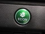 E-CONボタン搭載で、エコな運転を車の方で促進してくれます!