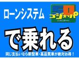 トヨタ ノア 2.0 Si