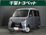 トヨタ ピクシスバン デラックス SAIII ハイルーフ