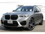 BMW X3 M コンペティション 4WD
