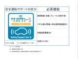 マツダ デミオ 1.3 13S ツーリング Lパッケージ 4WD