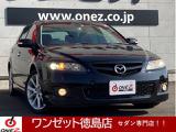 マツダ アテンザスポーツワゴン 2.3 23EX ブラウンレザースタイル