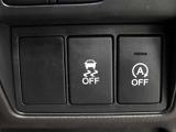 【VSA】ブレーキ時の車輪ロックを防ぐABS、旋回時の横滑り抑制の機能をトータルに制御!予期しないクルマの挙動の乱れを防ぐ安全装備です♪