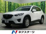 マツダ CX-5 2.2 XD
