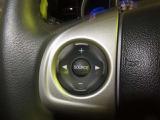 ステアリングスイッチでオーディオ操作も可能です。目線を動かさず操作出来ますので安全ですね♪